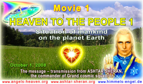 MOVIE 1 - HEAVEN TO THE PEOPLE