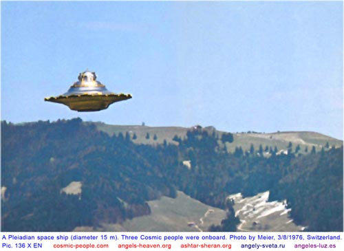 Pleiadian space ship - civilization UMMO