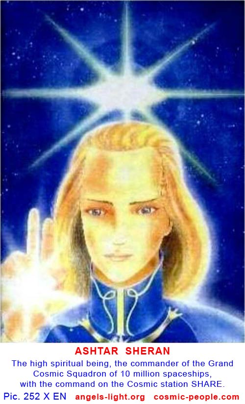 ASHTAR SHERAN - The high spiritual being, the commander of the Grand Cosmic Squadron counting 10 million space ships with the headquarters at the space station SHARE.